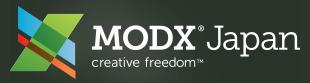 MODX導入実験 (3)